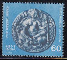 India MNH 1989,  Lucknow State Museum, Art, Sculpture Of Goddess Durga On Lion, Animal, Terracotta Plaque Mineral - Ungebraucht