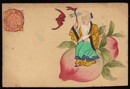 CINA (China): Imperial Postal Stationary - Hand Painted - Cina