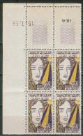 Tunisie - 1958 - Coin Daté 15/7/58 - Y&T N° 460 ** Neuf  ( Gomme D´origine Intacte) - Tunisie (1956-...)
