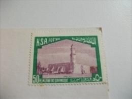 STORIA POSTALE FRANCOBOLLO COMMEMORATIVO Arabia Saudita Overlooking The Business Center Of Jeddah - Arabia Saudita