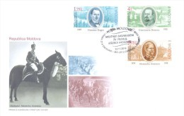 2014.  Military Moldaviens In The WWI, FDC With Set, Mint/** - WW1