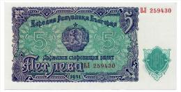 BULGARIA 5 LEVA 1951 Pick 82 Unc - Bulgaria