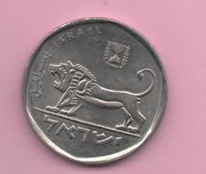 ISRAEL -  5 Lirot  KM90 - Lion Animal Coin - Israel