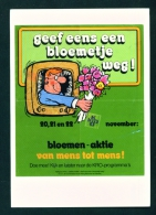 NETHERLANDS  -  Public TV Station Anniversary  Used Postcard As Scans - Entertainment