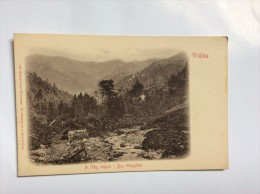 AK   SLOVAKIA   VRATNA        PRE-1904 - Slovakia