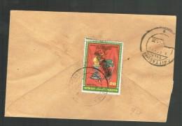 PALISTAN USED COVER 1971 OVERPRINT PAKISTAN (SEE BACK) HOCKEY FIELD WORLD CUP 1971 BARCELONA - Briefe U. Dokumente