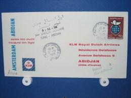 FFC First Flight 244 Tunis  Tunesie - Abidjan Ivoorkust 1963 - A636e (nr.Cat DVH) - Côte D'Ivoire (1960-...)