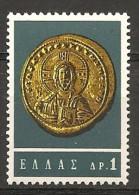 GRECIA - 1964  Moneta Raffigurante BASILIO II Imperatore Bizantino  Nuovo**  MNH - Case Reali