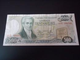 1983 GREECE RARE 500 DRACHMAI ( P 201a ) - Grèce