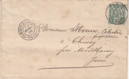 LAC Affr Y&T 106 Perforé VAC = VILMORIN ANDRIEUX Et Cie De PARIS Du 3.3.96 - Frankreich