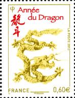 "YT4631 FRANCE An.2012 Neuf  Nouvel An Chinois ""Année Du Dragon"" - Francia"