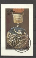 Dhufar 1976 Sport, Olympics, Mini Imperf.sheet, Used AI.017 - Oman