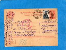RUSSIE-RARE Carte Entier Postal-+ Compl Afft-cad Fin Mars 1941-pour Françe -censure Allemande - Ohne Zuordnung