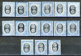 San Marino Tasse 1931 SOVRASTAMPATI AZZURRI N. 32 - 46 MH - Segnatasse