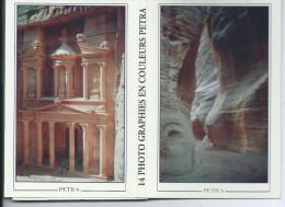 Asie- Jordanie  JORDAN - PETRA  Carnet De 14 Cartes- Voir Scans De Toutes Les Cartes - Photo By Claude Nuffer - - Jordan