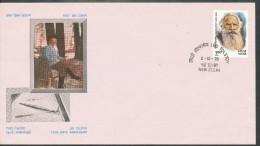 INDIEN -FDC   Mi.Nr.   772    Geburtstag Von Tolstoj - FDC
