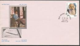 INDIEN -FDC   Mi.Nr. 772 -  Geburtstag Von Tolstoj - FDC