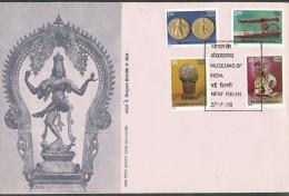 INDIEN -FDC   Mi.Nr. 763 - 766  -  . Kunstschätze Aus Indischen Museen. - FDC