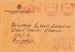 Nederland  Soccer / Football Union Post Cover 1986 To Bulgaria Football Union - RARE !!! - Brieven En Documenten