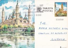 España Sobre Nº 993 Tarjeta - 1931-Hoy: 2ª República - ... Juan Carlos I