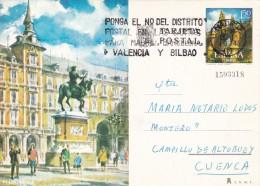 España Sobre Nº 995 Tarjeta - 1931-Hoy: 2ª República - ... Juan Carlos I