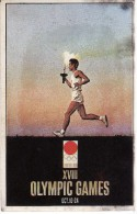 FIGURINA OLIMPIADE TOKIO 1980 - OLYMPIA PANINI N° 213 - - Apparel, Souvenirs & Other