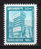 BANGLADESH - 1979/82 Scott# 166 USED - Bangladesh