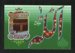 Saudi Arabia Picture Postcard Holy Mosque Ka´aba Macca Islamic View Card - Saudi Arabia