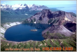 Lake Filled Caldera Of Kaguyak,USA, Alaska. Volcano Lake Postage Card 3268-16 - Postkaarten