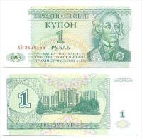 Trandnistria 1 Rublo 1994 Pick-16 UNC - Billetes