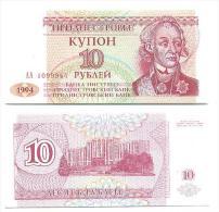 Trandnistria 10 Rublos 1994 PICk-18 UNC - Billetes