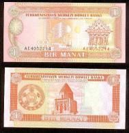 Turkmenistán 1 Manat 1993 Pick-1 UNC - Turkmenistán