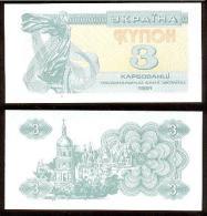 Ucrania 3 Karbovanets 1991 Pk-82 UNC - Ukraine
