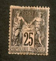 3865  France 1886  Mi.#80  *  Scott #100  Offers Welcome! - 1876-1898 Sage (Type II)