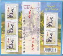 France 2015 Chinese New Year Zodiac Stamps Mini Sheet -Sheep Ram Goat - France