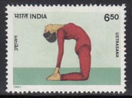 India MNH 1991, 6.50r Ustrasana, Yogasana, Yoga For Mental & Physical / Control Balance - Inde