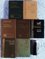 7 X Taschen-Atlas - Russische Schrift - Welt - Georgien - Afrika - Amerika - Europa - Ukraine - Kasastan - Reiseführer