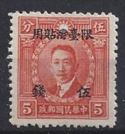 Taiwan (China) 1946  (*) MH - Neufs