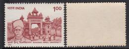 India MNH 1991, 75th Anniversary Of Banaras Hindu University, Education, As Scan - Inde