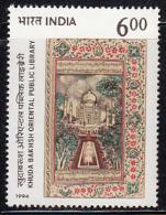 India MNH 1994, Khuda Bakhsh Oriental Public Library, Taj Mahal, Manuscripts, History, Art Paintings, Calligraphy , Etc - Ungebraucht