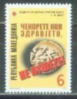 MK 2005-ZZ132 RED CROSS - AGAINST CANCERN, MACEDONIA, 1v, MNH - Macedonië