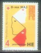 MK 2004-ZZ128 RED CROSS, MACEDONIA, 1 X 1v, MNH - Macedonië