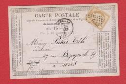 CARTE POSTALE  // DE AURILLAC    //  POUR PARIS    //   21 MARS 1875 - Entiers Postaux