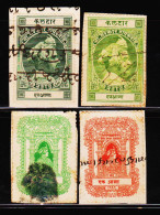 INDIAN STATE BARODA 4 DIFFERENT REVENUE FISCAL STAMPS #D2 - India