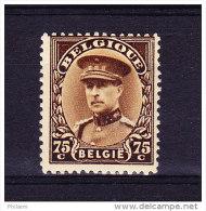 BELGIQUE COB  341 **, COB: 6.5. (3T516) - Unused Stamps
