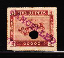 INDIAN STATE GONDAL 5RS REVENUE FISCAL STAMPS #D2 - India