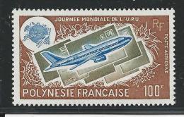 POLYNESIE - POSTE AERIENNE YVERT N° 97 ** - COTE = 31 EUR. - - Polynésie Française