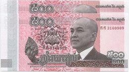 Cambodia 500 Riels 2014 (2015) UNC P-New, King Sihamoni, - Cambodia