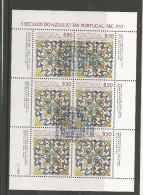 Portugal 1981 - The 500th Anniversary Of Azulejos In Portugal S/s Cancelled First Day - Summer 1984: Los Angeles