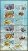 AUS1405s3 Australia 2014 Things that Sting s/s Lion Fish Stonefish Stingray